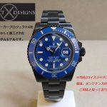 projectx116610blue